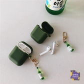耳機收納包 食玩韓版燒酒airpods掛件保護套 蘋果無線藍芽耳機酒瓶鑰匙扣外殼 2色【快速出貨】