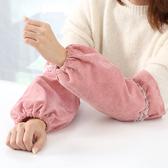袖套 秋冬袖套女辦公長款套袖防水防油護袖韓版袖頭可愛防污成人手袖