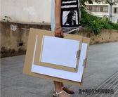 A2A3多功能寫生板素描繪畫板木制手提MSB7 魔法街