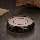 紅木手工藝品擺件 檀木圓形底托盤 實木質...