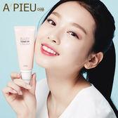 韓國 A'PIEU BABY 粉紅素顏霜 65g 素顏霜 妝前乳 粉色素顏霜 A pieu APIEU
