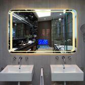 Yishare 壁掛led浴室鏡智慧防霧衛浴燈鏡衛生間洗手化妝鏡子   LannaS
