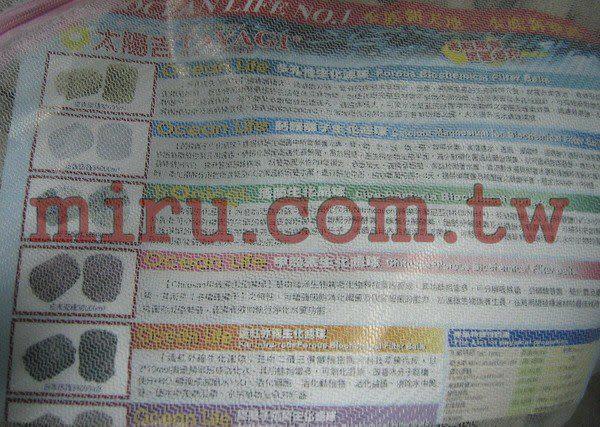 【西高地水族坊】世界NO.1 遠紅外線生化濾球1kg(散裝)