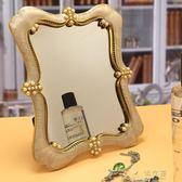 結婚鏡子桌面台式化妝鏡折疊美容梳妝鏡大號歐式公主鏡便攜隨身鏡     俏女孩