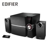 EDIFIER 漫步者 C2X 2.1聲道喇叭【限時回饋↘省$800】