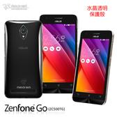 快速出貨 Metal-Slim ASUS Zenfone GO (ZC500TG) 5吋 硬式背殼 水晶透明保護殼