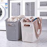 髒衣籃塑料洗衣籃手提籃玩具衣物浴室髒衣服收納筐日式髒衣簍大號 NMS 露露日記