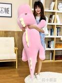 可愛恐龍毛絨玩具大號公仔娃娃韓國抱枕搞怪睡覺懶人超萌玩偶女孩  莉卡嚴選