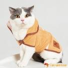 寵物貓狗全包裹浴袍英美短加菲柯基洗澡吸水毛巾【小獅子】