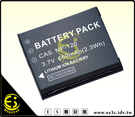 ES數位Casio EX-S200 ZS10 ZS12 ZS20 ZS27 ZS35 專用 NP-120 高容量660mAh防爆電池 NP120 S200