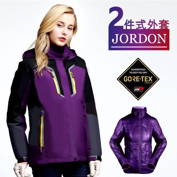 JORDON 女款GORE-TEX+撥水羽絨兩件式外套1124