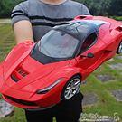 超大可充電遙控車可開門方向盤漂移男孩遙控汽車賽車模型兒童玩具 小宅女