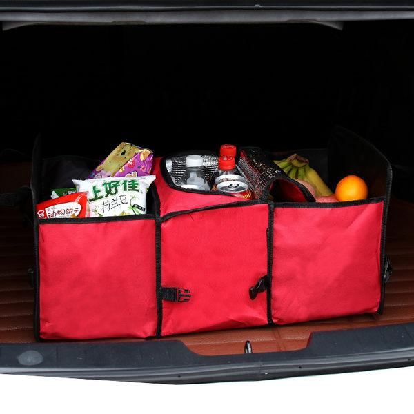 汽車儲物箱 可折疊保冰保溫整理箱 車用收納箱