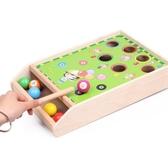 兒童迷你趣味臺球木製桌球早教益智親子互動男女孩玩具 蜜拉貝爾