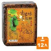 古早味 冬瓜糖 575g (24入)/箱