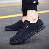 春夏季款低幫男鞋子韓版潮流男士休閒鞋