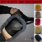 擦皮鞋神器 羊潔士純羊毛擦鞋手套式拋光護理清潔毛刷擦皮鞋神器擦鞋軟布套裝