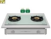 家事達林內RBTS 227GC 一般嵌入式二口爐白玻璃 強化玻璃天板