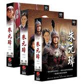 大陸劇 - 朱元璋DVD (全46集/6片/三盒裝) 胡軍/劇雪/鄭曉寧