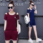 夏季套裝女潮休閒運動衣服跑步時尚韓版寬鬆純棉短袖18新款兩件套   草莓妞妞