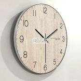 掛鐘 家用現代簡約鐘錶客廳掛鐘創意臥室北歐美式時鐘掛錶靜音個性裝飾 萬聖節