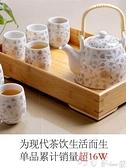 茶具送竹托 景德鎮陶瓷茶具套裝家用整套功夫現代簡約茶壺茶杯子6只裝 【快速出貨】