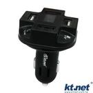 【鼎立資訊】KTNET 電表式 車用充電器 USB 4組USB埠 台灣製晶片 48000mA (廣)