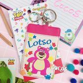 迪士尼正版 玩具總動員 皮質證件票卡套 悠遊卡套 鑰匙圈 抱哥款 COCOS KA199