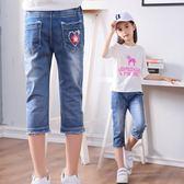 女童牛仔七分褲兒童牛仔褲女童彈力褲子