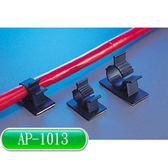 KSS 可調式配線固定座 AP-1013