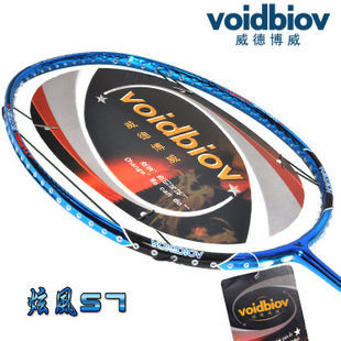 正品高鋼全碳素羽毛球拍/電鍍
