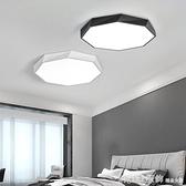 風扇燈 北歐超薄led吸頂燈簡約現代臥室燈辦公室照明工程燈110V燈具 開春特惠