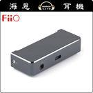 【海恩耳機】FiiO X7 高功率擴充模...