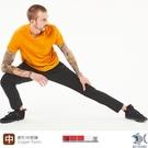 【NST Jeans】超大尺碼 男運動休閒風特彈鬆緊帶廓形jogger長褲 396(66681)
