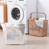 洗衣籃 臟衣籃塑料臟衣簍玩具收納桶浴室放臟衣服收納筐衣物洗衣籃子宜家 igo 雲雨尚品