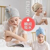 加厚干發帽女超強吸水速干純色浴帽干發神器洗頭不傷發成人包頭巾 怦然新品