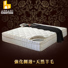ASSARI-風華厚舒柔布三線強化側邊獨立筒床墊(雙人5尺)