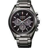 CITIZEN 星辰 光動能超級鈦計時手錶-黑/41mm CA4394-54E