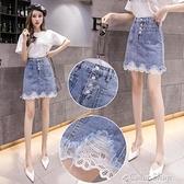 高腰排扣牛仔半身裙女夏季2021新款韓版時尚蕾絲拼接花邊包臀短裙 快速出貨