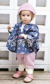 嬰兒披肩 兒童披風款嬰兒斗篷男童女寶寶披肩裝棉 珍妮寶貝