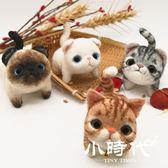 定制            羊毛氈戳戳樂 解壓小玩具 情侶玩偶材料包 創意繡手工制作diy貓咪