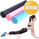 (福利品)tokuyo 專業EVA瑜珈按摩柱(93cm) TU-036