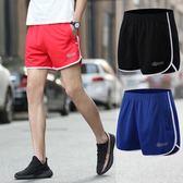 【年終大促】運動短褲男速干休閒透氣寬鬆馬拉鬆田徑跑步健身訓練三分褲