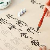 練字帖 鄧石如篆書千字文字帖小篆毛筆書法字貼成人練毛筆字入門臨摹本