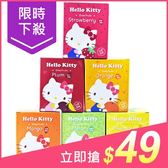 Hello Kitty 芒果/鳳梨/李子/橘子/草莓/哈密瓜 果乾(1盒入) 6款可選【小三美日】$55