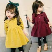 嬰兒童裝1歲女寶寶秋裝2女童長袖公主裙子3小女孩洋氣洋裝春秋4
