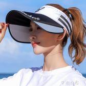 帽子女夏天韓版潮空頂遮陽帽遮臉紫外線大沿防曬帽騎車出游太陽帽 芊惠衣屋
