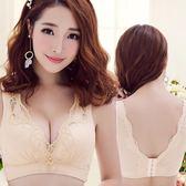 雙12購物節   少女士收副乳聚攏小胸調整型內衣背心式防下垂無鋼圈文胸罩   mandyc衣間