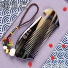 「錦斑」牦牛角梳套裝送禮正品天然便攜小巧隨身精品檀香木梳子女【小艾新品】