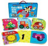 Baby觸覺認知禮盒(套)(4書)(新版)